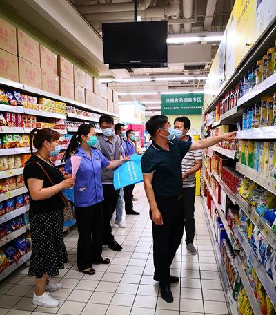 """整治行业顽疾加强""""错时检查""""!西安保健食物专项整治见成效"""