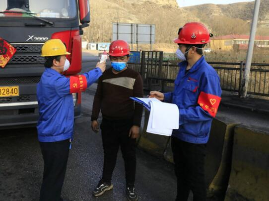 人民网陕煤集团:春节不打烊稳产保质保供应