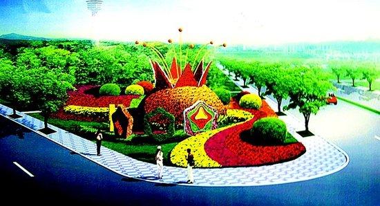 11月14日,西安市市容园林局正式向社会公布了经西安市政府审定通过的世园会城区花卉布置方案。届时,西安将以娇艳、大气的形象迎接海内外宾朋。   核心提示   11月14日,西安市市容园林局正式向社会公布了经西安市政府审定通过的世园会城区花卉布置方案。方案突出西安世园会天人长安创意自然城市与自然和谐共生的主题,在街头现有鲜花数量的基础上,再增加5000万盆鲜花,营造两区花城、三环花带、五大花港、六类花境、十线花廊、二十座花坛、百座花园的花卉布置格局,形成具有连续性和韵律感、气势宏大、冲击