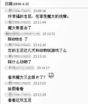 环保--陕西频道--人民网
